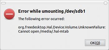 USBManager Ubuntu ディスク管理ツール アンマウント