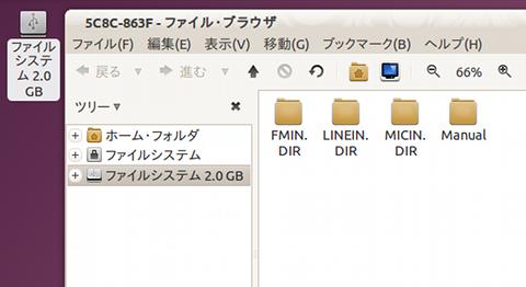 Transcend MP3プレーヤー MP330 Ubuntu USB接続