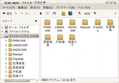 Transcend MP3プレーヤー MP330 MP3ファイルのコピー