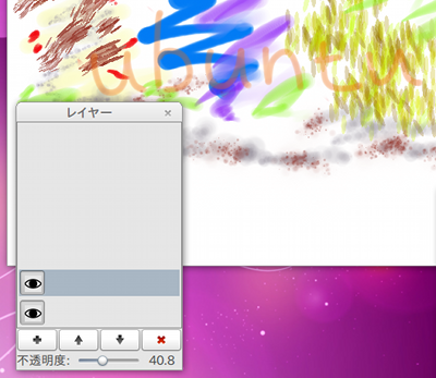 MyPaint Ubuntu ペイントソフト レイヤーの追加