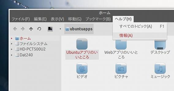 Siva Flat Dark Ubuntu テーマ