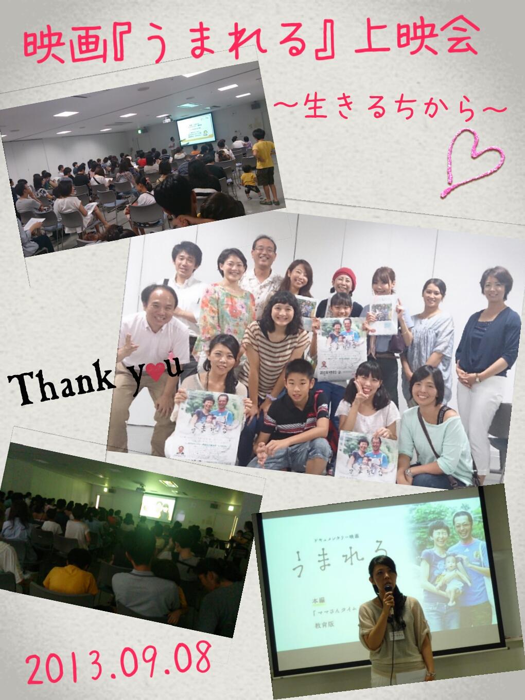 2013-09-08_22_15_43.jpg