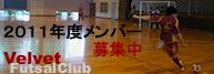 2011_member.png