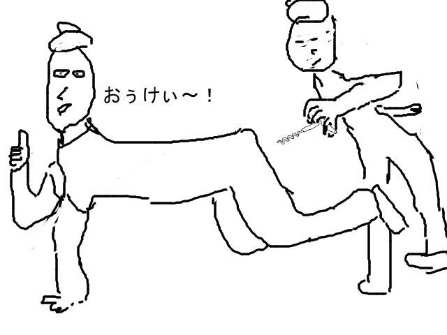 karuki091126_2.jpg