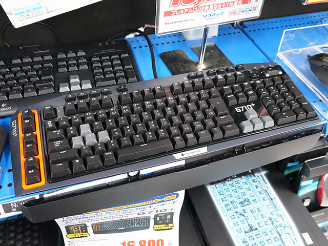 Mouse-Keyboard1302_01.jpg