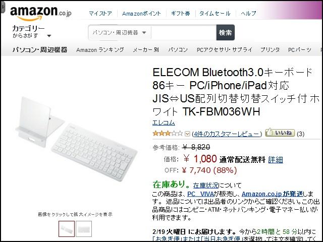 TK-FBM036WH_01.jpg