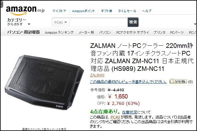 ZM-NC11_1650.jpg