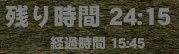 祭壇 すぱ 森ゴレ 4-crop