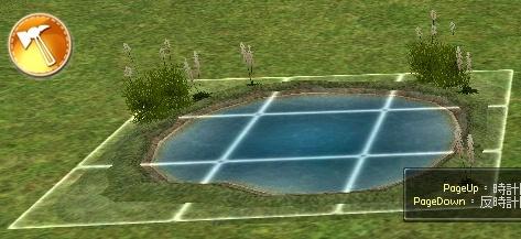 農場Lv9 池 作る 5