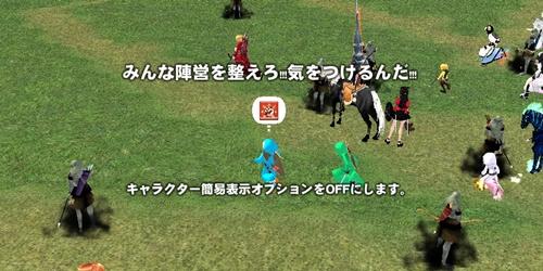輸送隊 6周年第3弾 イベント 17