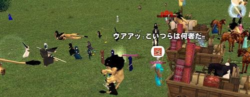 輸送隊 6周年第3弾 イベント 70