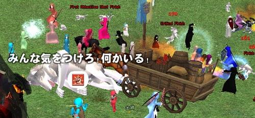 輸送隊 6周年第3弾 イベント 68
