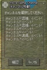 輸送隊 6周年第3弾 イベント 97 (2)