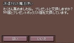 梅雨イベント 再開 9