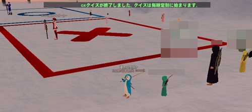 ○×クイズ 難しい 24