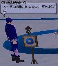 ○×クイズ 難しい 15