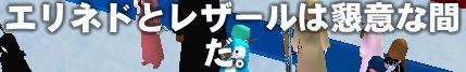 ○×クイズ いいせん 31