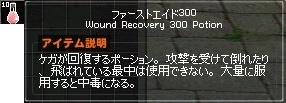 FA300 ハロウィン2011 ペット虐殺 13-horz
