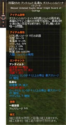 ダス 見た目 画像 4-crop-horz