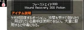 FA300 あの花 第1弾 めんま イベ タイアップ 20-horz