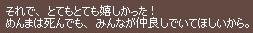 セリフ2 あの花 第1弾 めんま イベ タイアップ 18