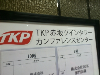 広告勉強会_02