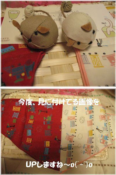 お手紙って嬉しいですよねo(^-^)o