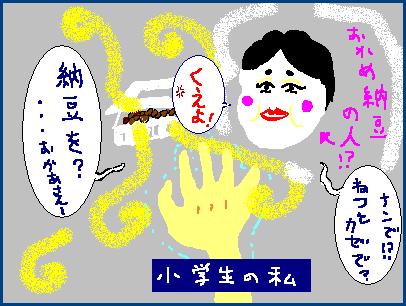惨いよ・・・母ちゃん(ノД<。)