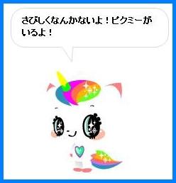妖精さん・・・う、嬉しいよ(-`ω´-;A