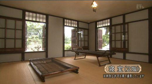 趣味119 寝室(2階)