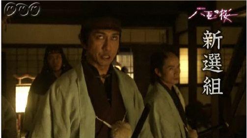 会津藩お預かり、新撰組である! 新撰組が暴走