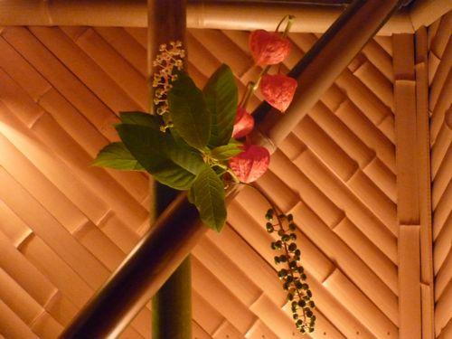 手打ち蕎麦と美味い酒 ジャズの流れる民芸の宿 旅館すぎもと 4