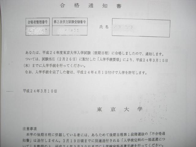 理想の中学受験国語塾を ...